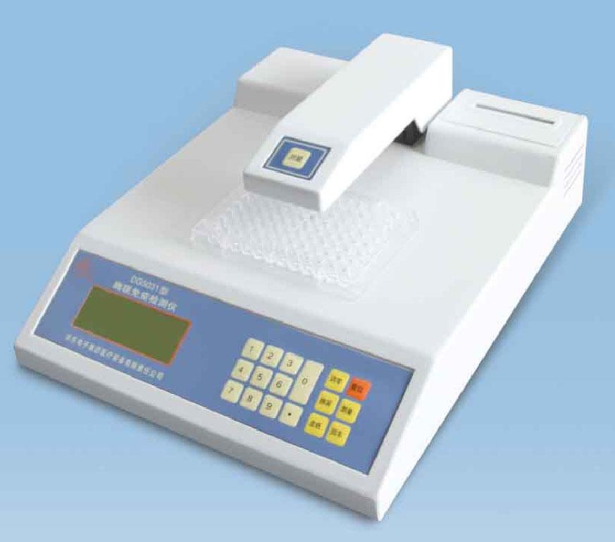 DG5031酶标仪