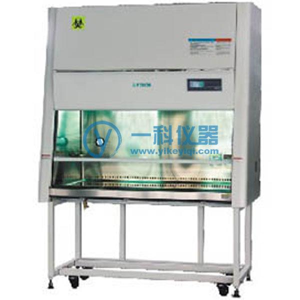 BSC-1300IIB2生物安全柜