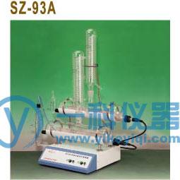 SZ-93A新颖自动纯水蒸馏水器