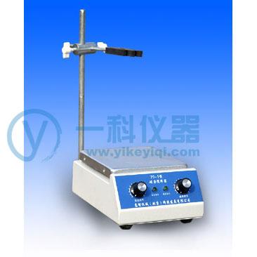 HZ79-1磁力搅拌器