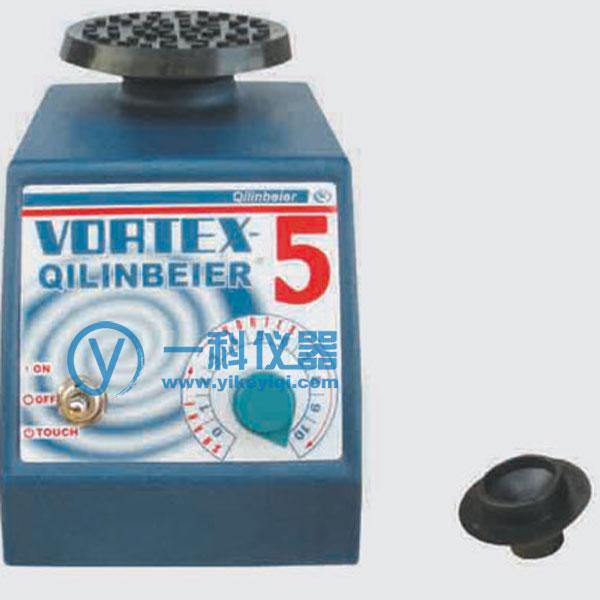 VORTEX-5漩涡混合器