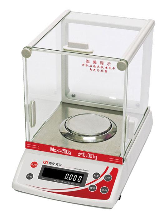 JD200-3 200克多功能电子天平