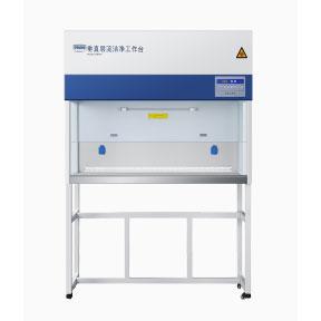 HCB-900V 洁净工作台