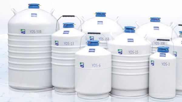 YDS-50B-125铝合金生物运输型液氮罐生物容器