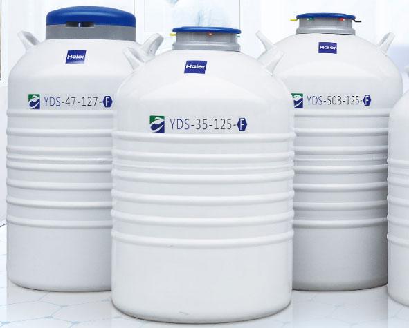YDS-50B-125-F 铝合金实验室系列铝制液氮罐生物容器
