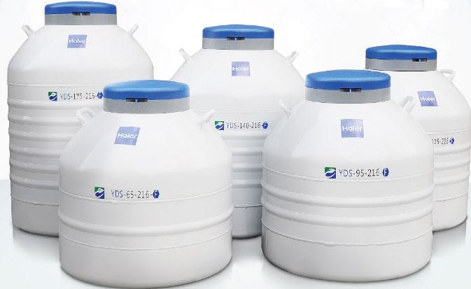 YDS-175-216-F 铝合金医疗系列液氮生物容器