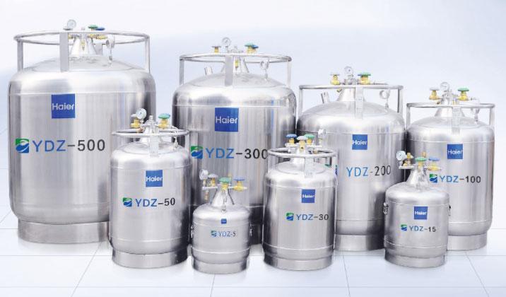 YDZ-500 低温储存型不锈钢液氮生物容器