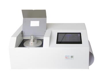 LB-2A血流变一体机