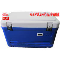 HMC040防疫冷藏箱