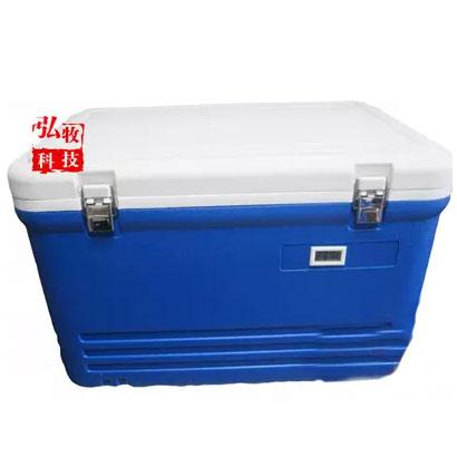 HMC052防疫冷藏箱