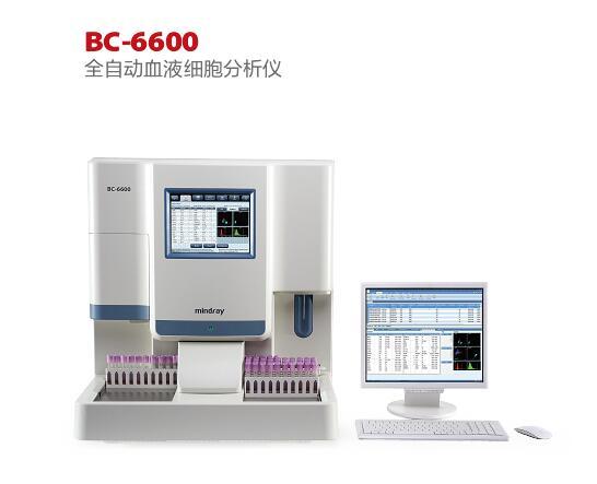 BC-6600全自动五分类血液分析仪