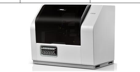 C3510凝血分析仪
