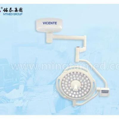 VICENTE560第五代LED手术无影灯