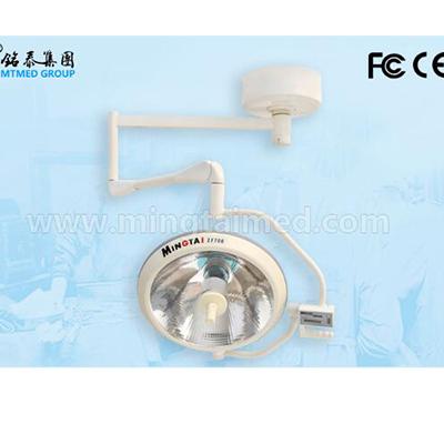 ZF700(标准配置)卤素手术无影灯