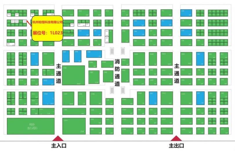 邀请函——第八届ZG(上海)国际技术进出口交易会