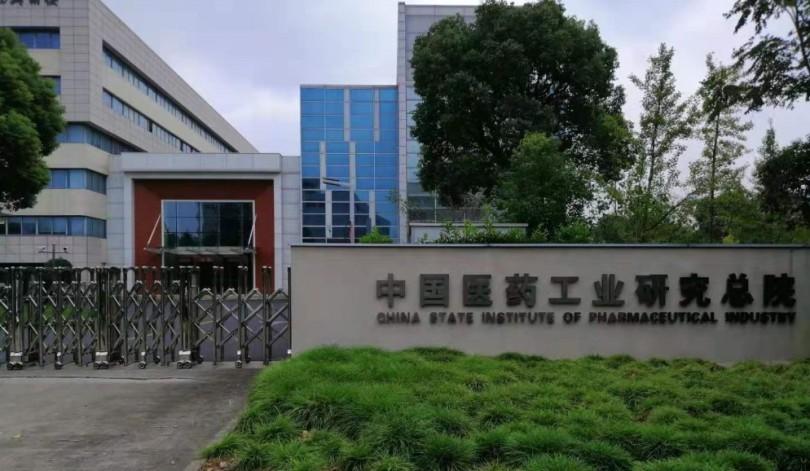 走进中国医药研究院,共筑药品安全防线