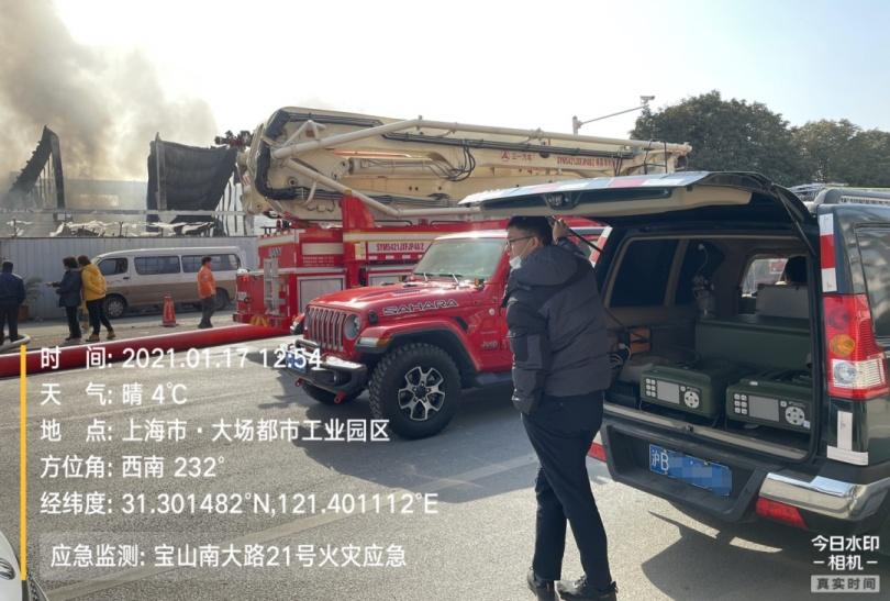 应急监测:宝山南大路21号火灾应急