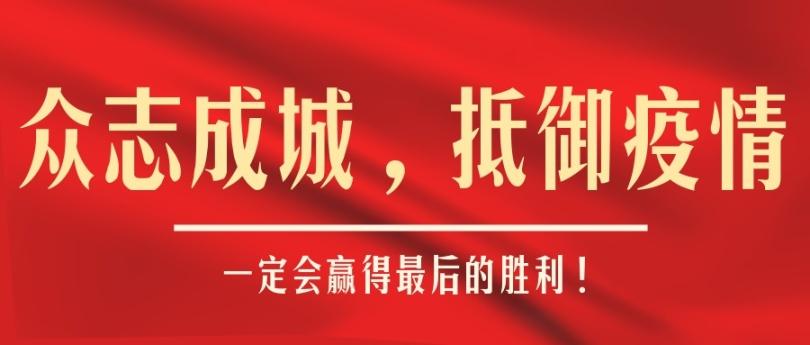 上海光�V   2020疫情期�g售後服↑�瞻才磐ㄖ�