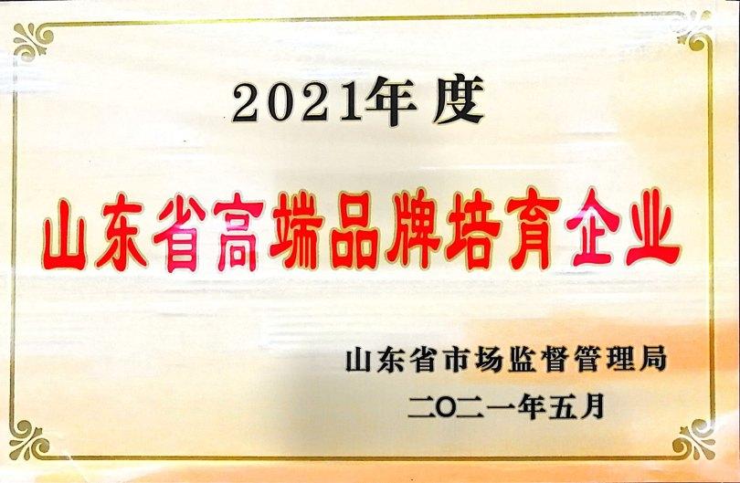 QQ图片20210610101137.jpg
