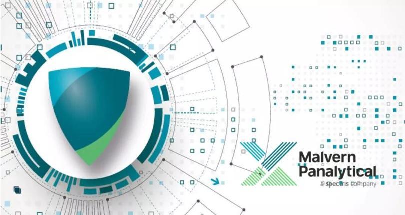 解读全新审计管理软件 OMNITRUST