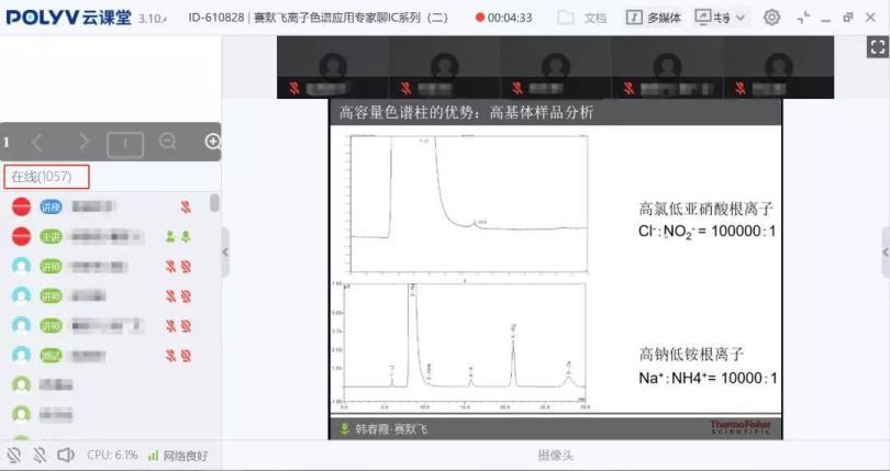 IC千人课程集锦—在线课程回放上线啦!