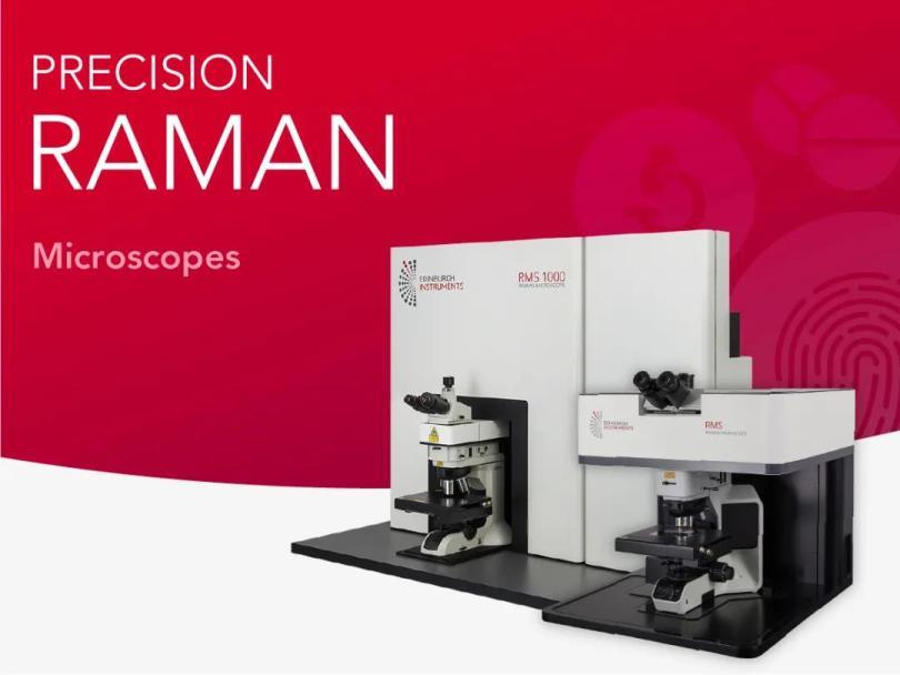 拉曼光谱测试中如何选择激光器?