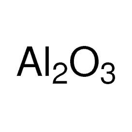 氧化铝SP,99.999%