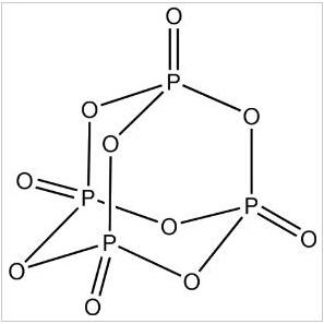 五氧化二磷 元素分析仪专用