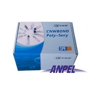 CNWBOND 氨基甲酸乙酯检测专用 SPE 小柱