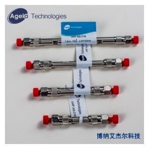 UHP ASB C18柱/半制备柱/制备柱