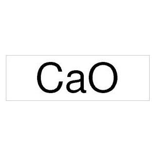纳米氧化钙