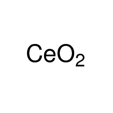 氧化铈 1.5-2.5mm,元素分析仪专用