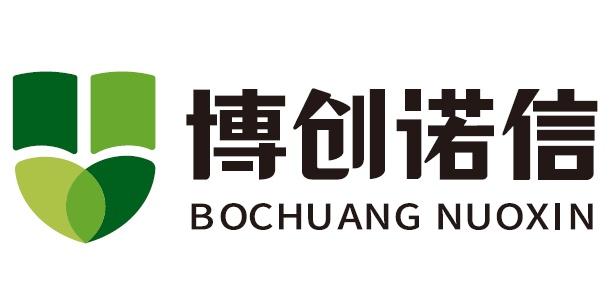 北京博创诺信科技发展有限公司