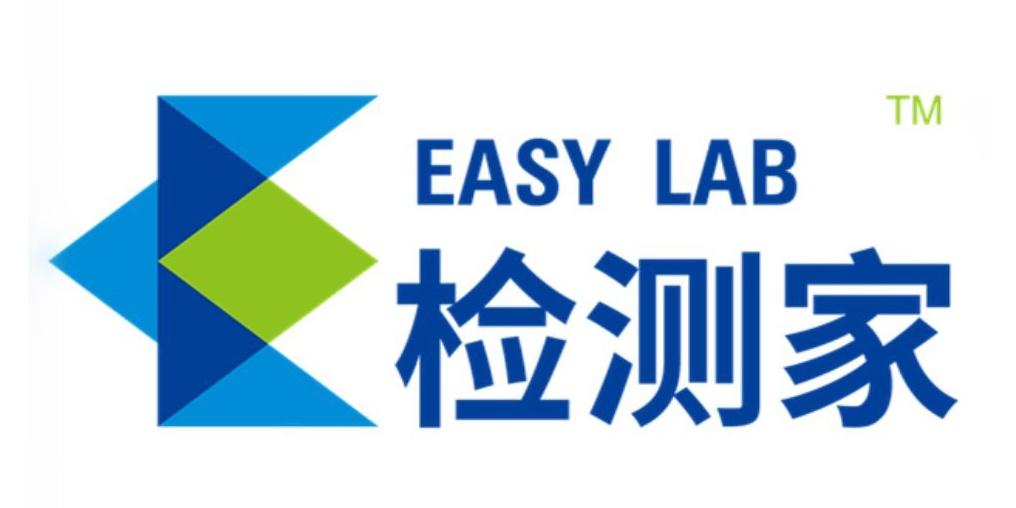杭州携测信息技术股份有限公司