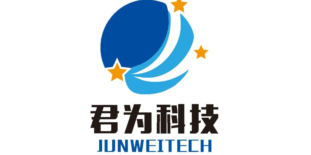 杭州君为科技有限公司