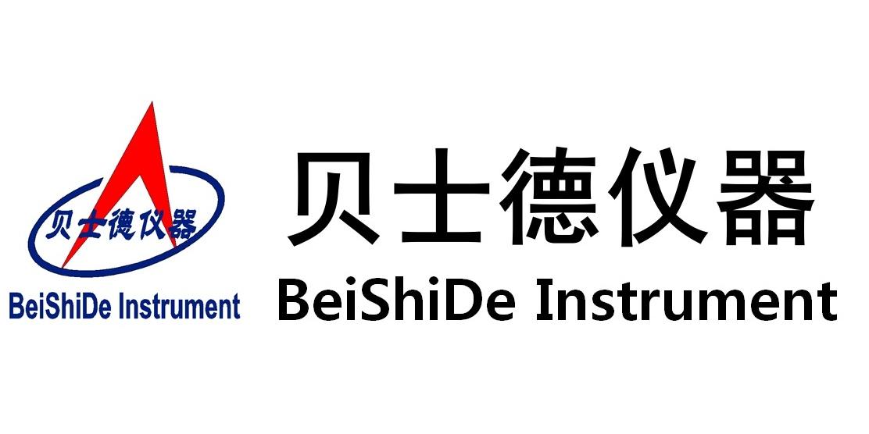 貝士德儀器科技(北京)有限公司