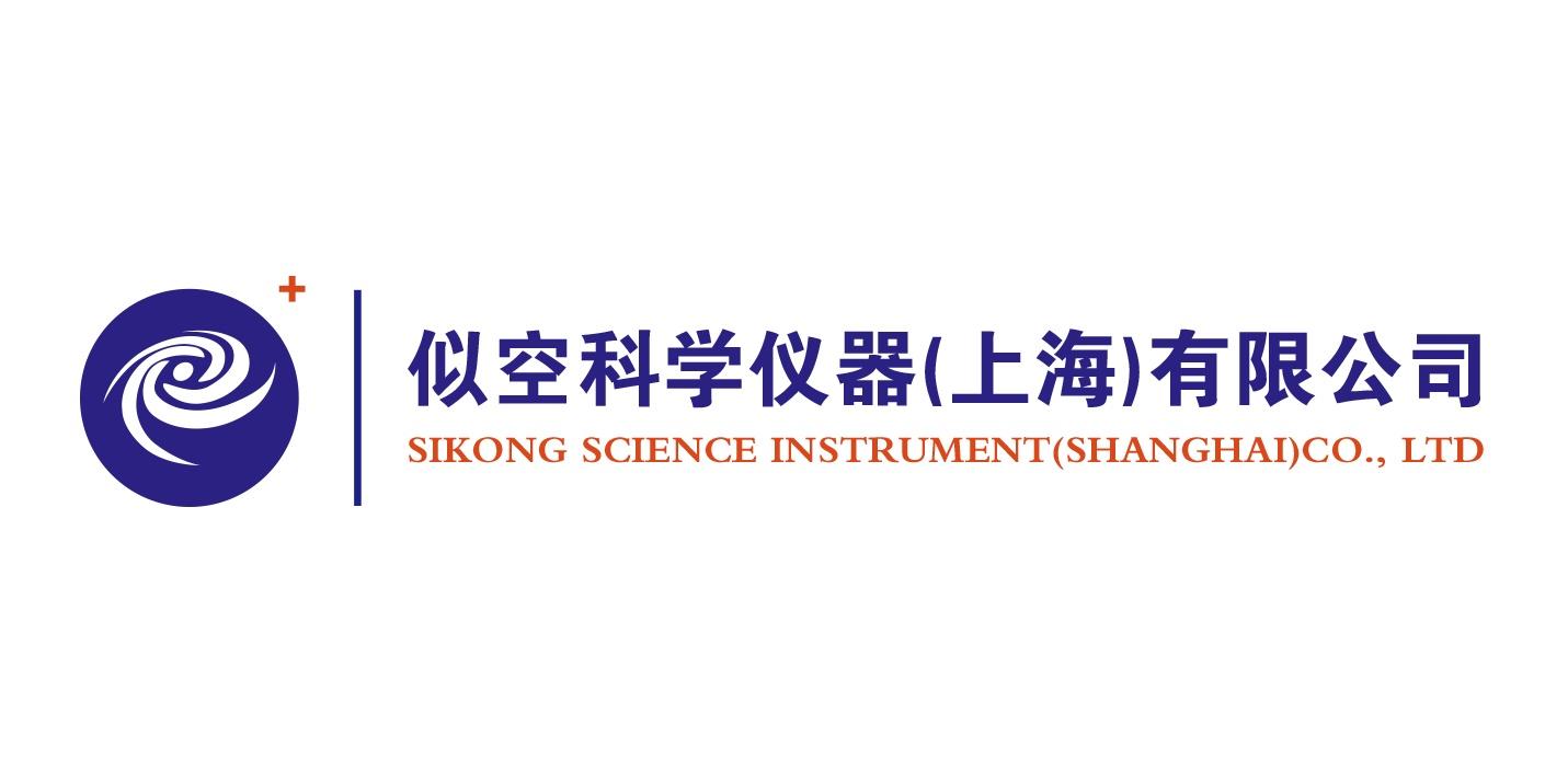 似空科学仪器(上海)有限公司