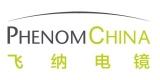 复纳科学仪器(上海)有限公司