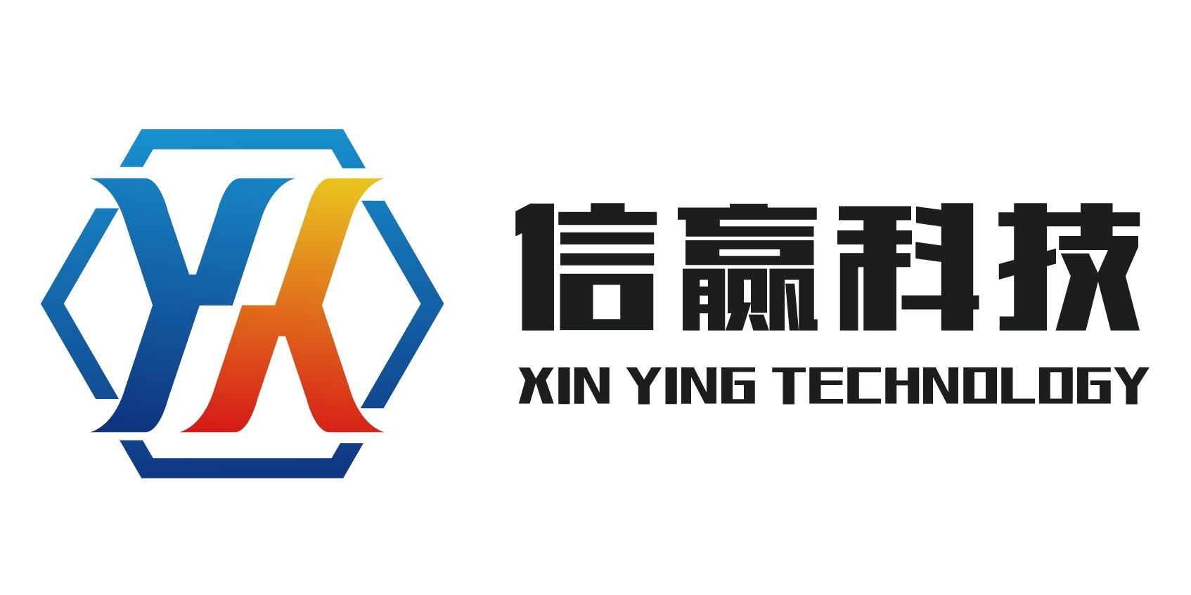广州市信赢自动化科技有限公司