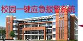 深圳深安陽光電子有限公司