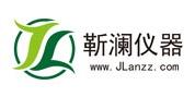 上海靳澜仪器制造有限公司