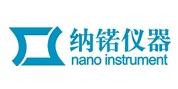 上海納锘實業有限公司
