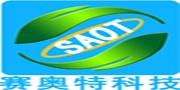 賽奧特(北京)科技有限公司