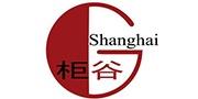 柜谷科技发展(上海)有限公司