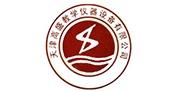 天津高盛教学仪器设备有限公司