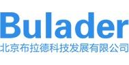北京布拉德科技发展有限公司
