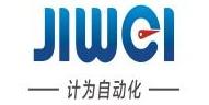 深圳计为自动化技术有限公司