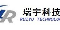 北京瑞宇科技有限公司