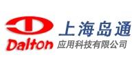 上海岛通应用科技有限公司