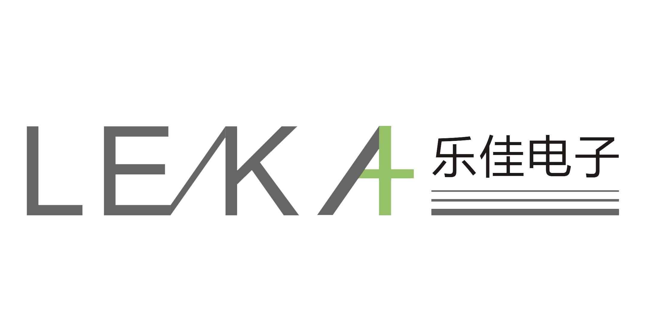河南樂佳電子科技有限公司